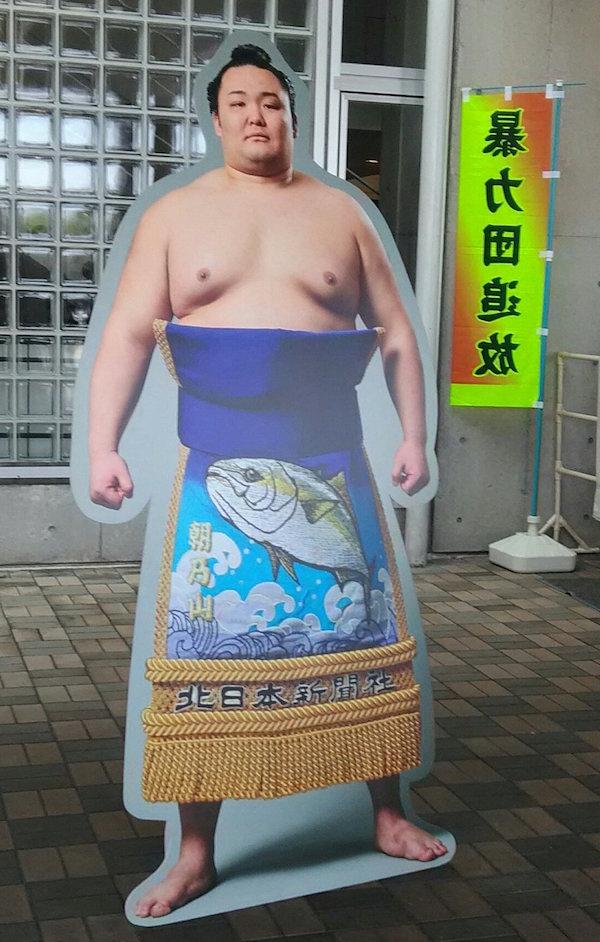asanoyama-panel