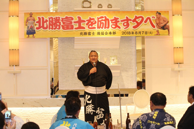hokutofuji-support-group