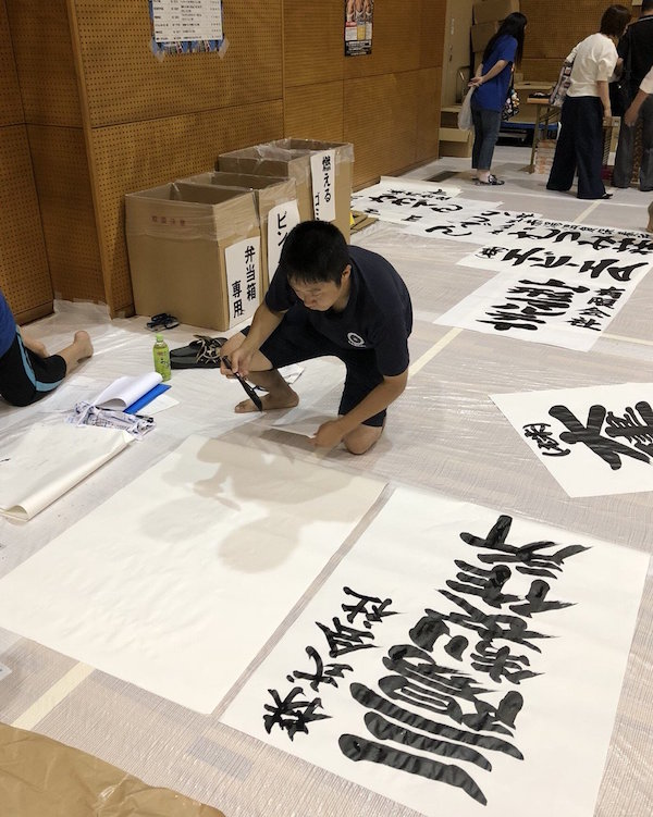 writing-signs-gyoji