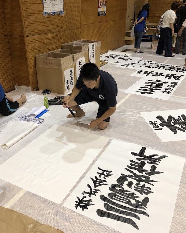 writing-signs-gyoji