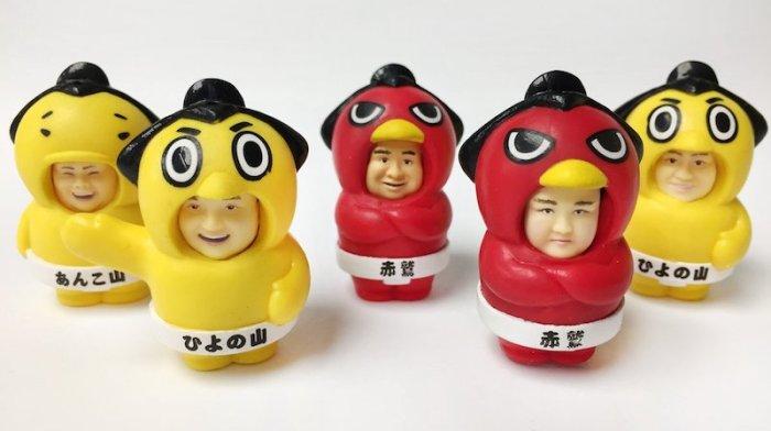 Aki Day 8 Toys