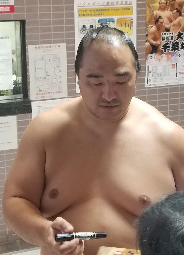 aminishiki-fansa