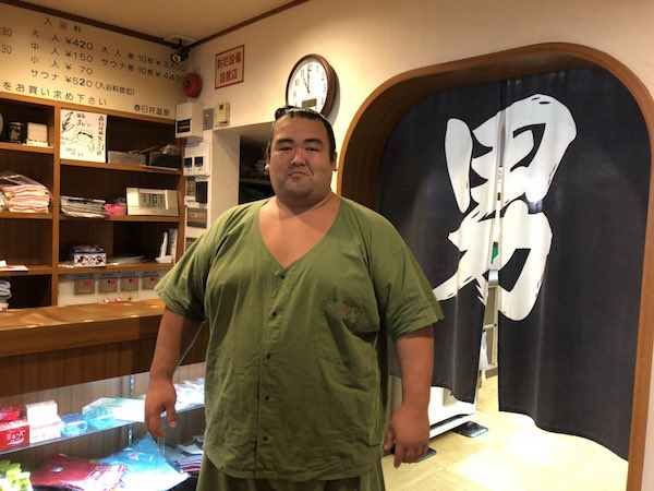 kotoshogiku-in-onsen