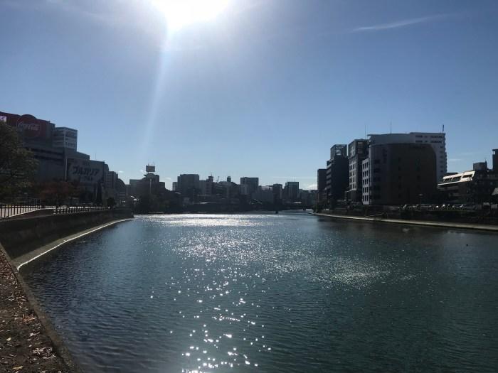 Fukuoka - Naka River