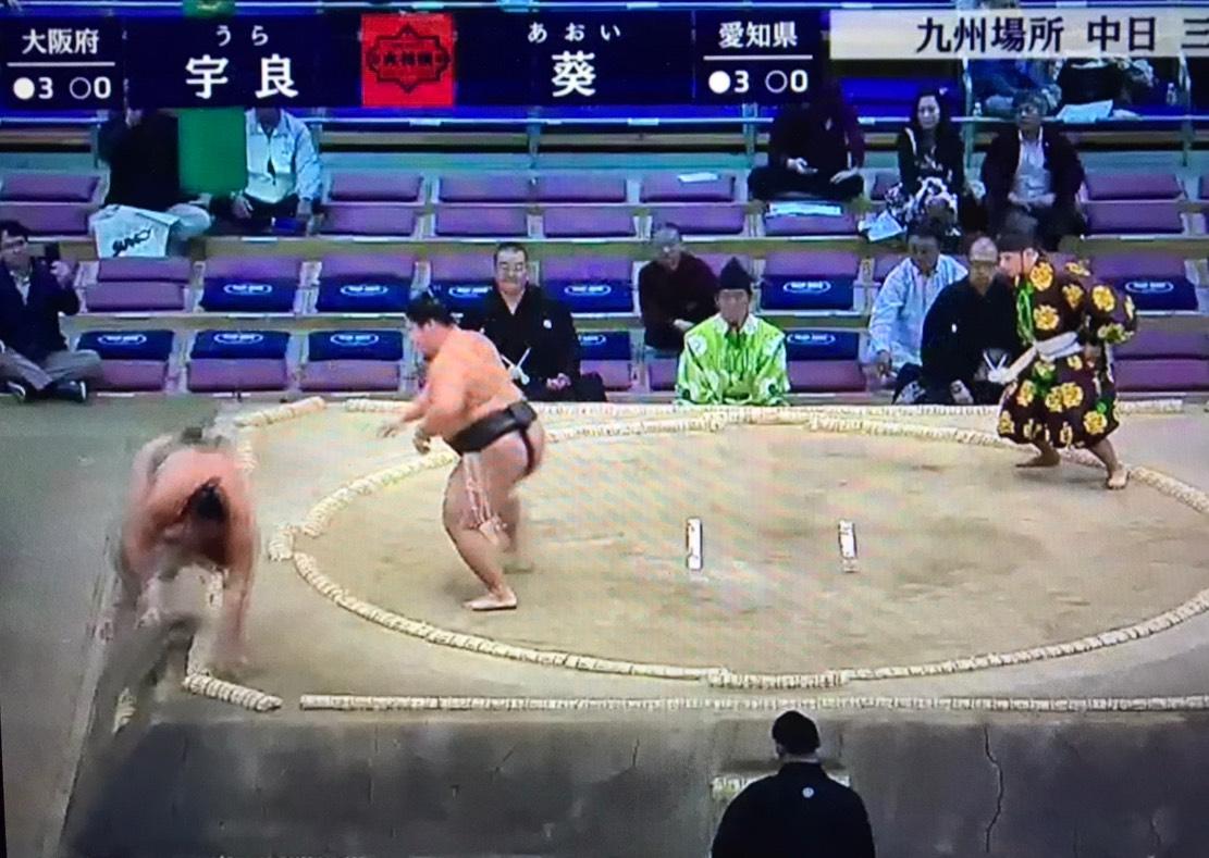 Ura-no-kachi