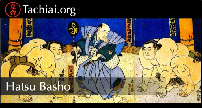 Hatsu Basho Banner