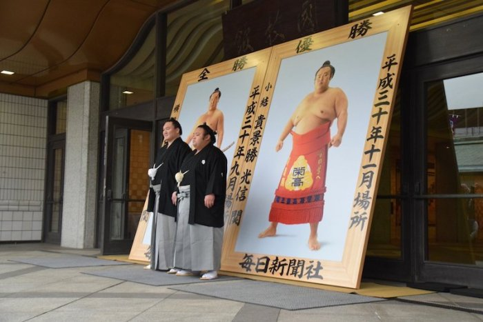 Hatsu Yusho Portraits [Hakuho and Takakeisho].jpg