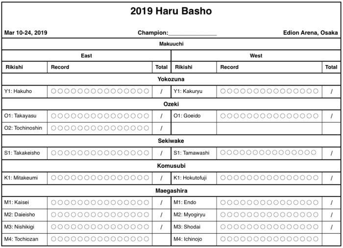 Haru Card Cover