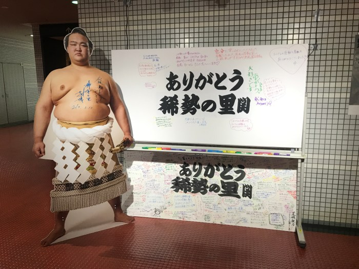 Arigato Kisenosato - Thank you Kisenosato message board - Haru Basho 2019 Osaka