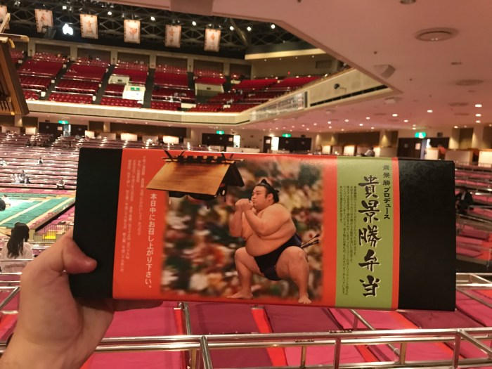 Takakeisho's Bento Box at Kokugikan
