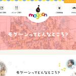 ららぽーと立川立飛の「mogoon(モグーン)」で遊んできた!
