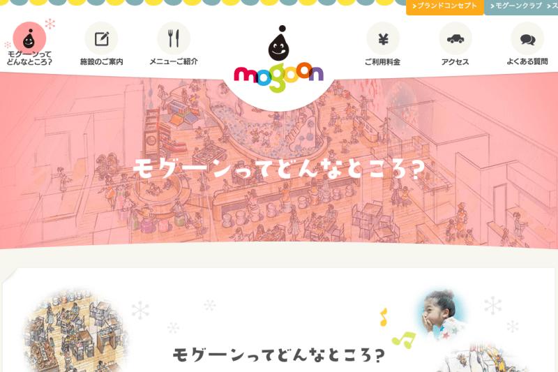 mogoon