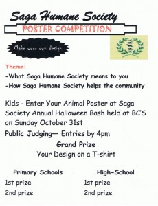 Saga Humane Society 6th Annual Halloween Fundraiser