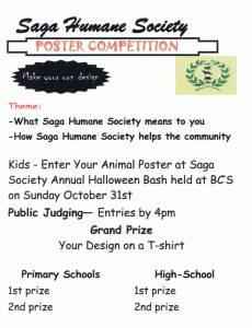 Saga Humane Society 6th Annual Halloween Fundraiser