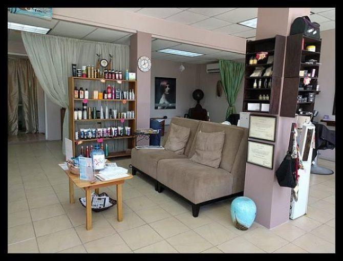 Belize Beauty Salon