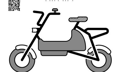 Elmo, Romanian electric scooter