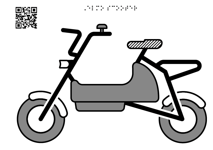 Elmo, Romanian electric scooter