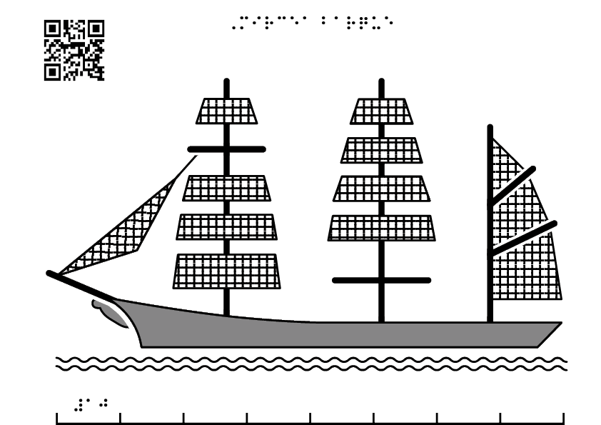 mircea vessel