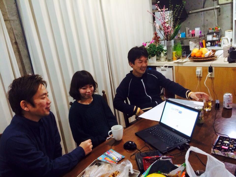 web meeting