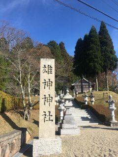 針テラスのある都祁の国津神社と雄神神社を訪ねました