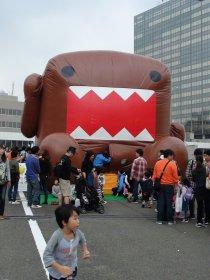 Shibuya Festival e Dia da Cultura NHK 2011