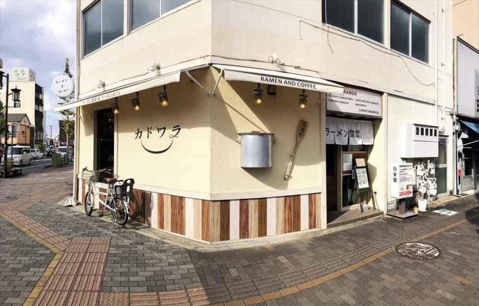 ラーメン食堂&ラーメンカフェ カドワラの外観