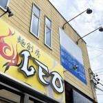麺創房 LEOの外観