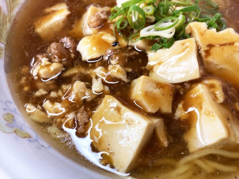 中華料理 桃園「豆腐ラーメン」麻婆豆腐