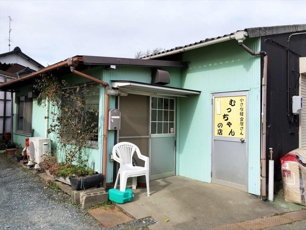 小さな軽食屋さん むっちゃんの店の外観1
