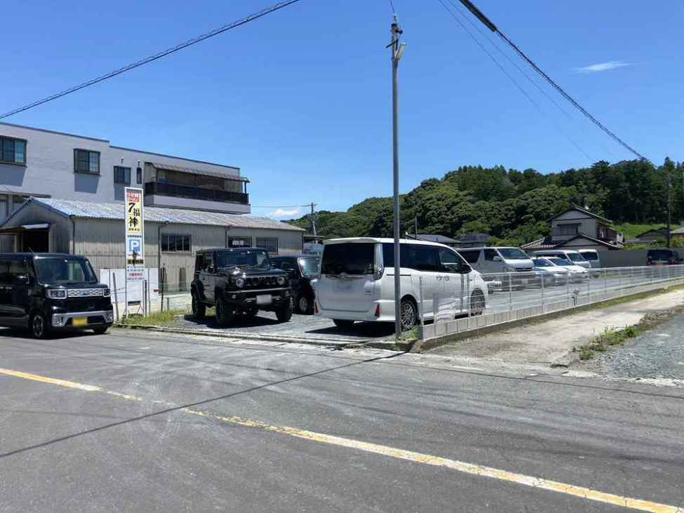 7福神 森町本店の駐車場
