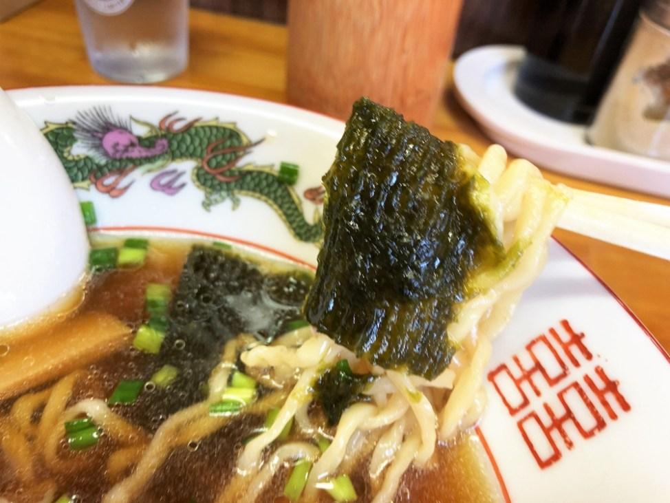 ラーメン 田島「手打ラーメン」麺