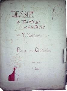 O01-05DESSIN BIERE-12