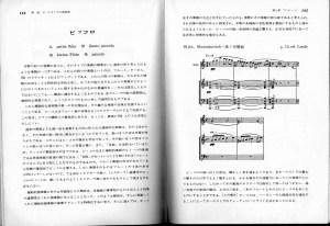 管弦楽法02