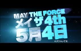 5月4日検証結果!