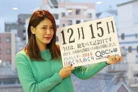 12月15日検証結果!胃腸炎ダウン2!更新遅れました。