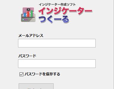 【優秀!MT4 インジケーター作成ソフト】インジケーターつくーるで簡単作成!mt4インジケーターの作り方!
