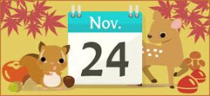 ポンドは1分で1円下がった&収穫あり!!(11月24日検証結果)