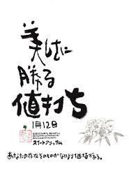 2019年トレードスタート!資金はリセット、1万円から再スタートです!(1月12日検証結果!)