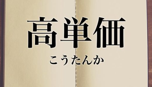 8月まで!報酬22400円案件で種銭ゲットだぜ!~三井住友VISAカード編~