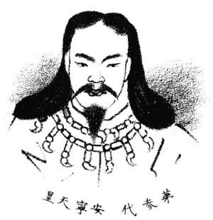 安寧天皇肖像画