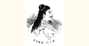 emperor sujin image
