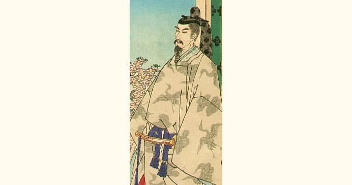 emperor nintoku image