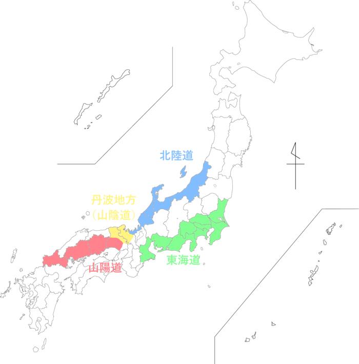 四道将軍の遠征