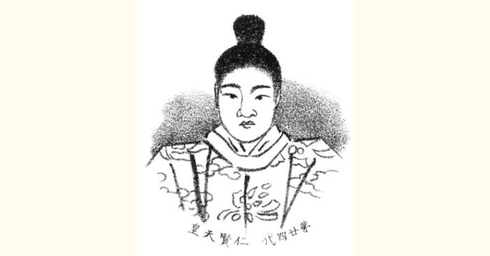 emperor ninken image