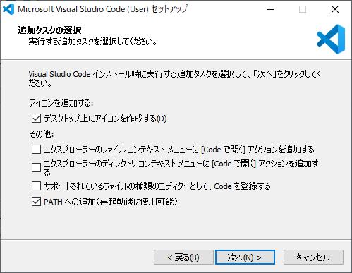 visual studio code install image