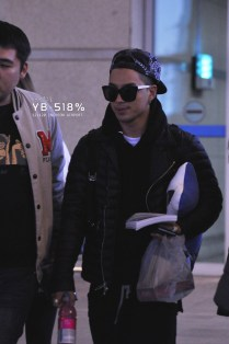 121120 Incheon Airport (from LA)