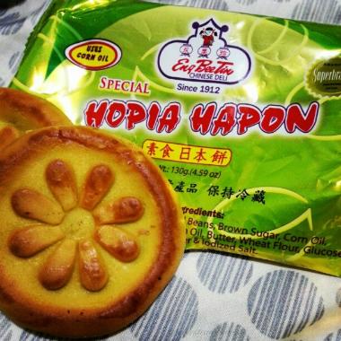 Hopiang Hapon