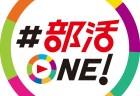 【無事終了しました!】12/3(月)MBSラジオ「あどりぶラヂオ」の生放送パーソナリティをつとめます!