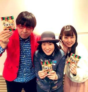 4/7(日) 24:30〜(月)ABCラジオ「高須クリニックpresents Yes!ミュージック・カルテDX」に出演します!