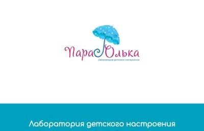 Сайт под ключ: лаборатория детских праздников — Парасолька
